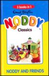 Noddy 3 in 1 - Noddy And His Toyland Friends