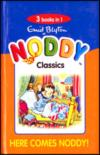 Noddy 3 in 1 - Here Comes Noddy